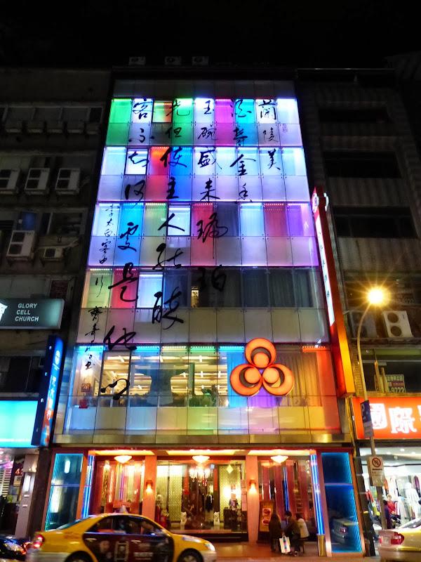 Taipei Zhong Shan Hall et Ximending - P1020777.JPG
