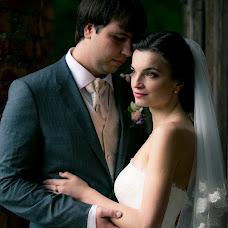 Wedding photographer Vlad Vlad (Vladnaz). Photo of 08.05.2016