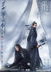 Sword Master - Tam Thiếu Gia Đích Kiếm