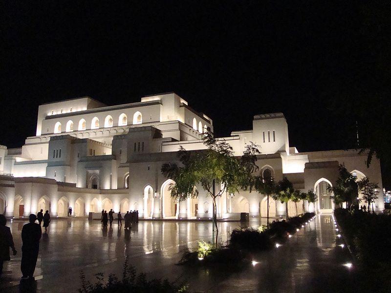 Oman - opera house