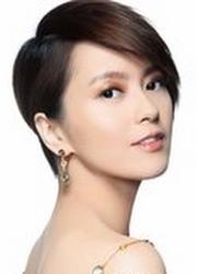 Gigi Leung / Liang Yongqi China Actor