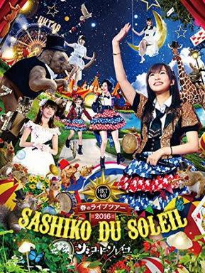 [TV-SHOW] HKT48春のライブツアー ~サシコ・ド・ソレイユ2016~ (2016/06/29) (BDRIP)