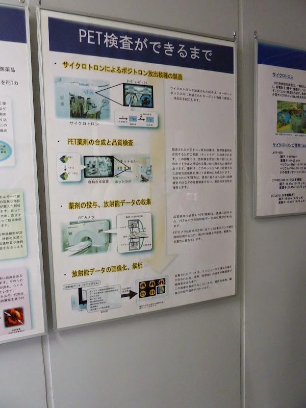2014 Japan - Dag 3 - mike-P1050517-0053.JPG