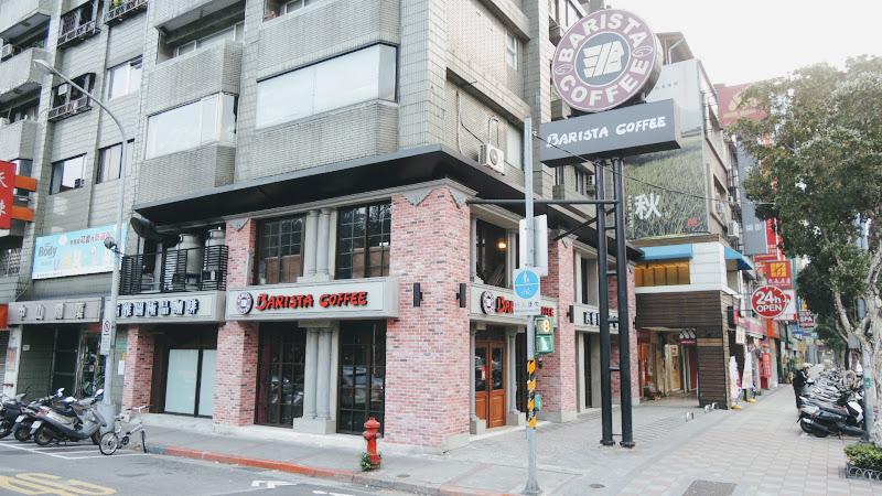 BARISTA COFFEE 西雅圖極品咖啡位於路口交叉.JPG