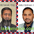 பாராளுமன்ற தேர்தல் சம்மந்தமாக NFGG + SLMC  தொடர் பேச்சு....  பொறியியலாளர்களான சிப்லி பாறூக், அப்துர் றஹ்மான் சந்திப்பு.