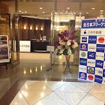 2014_ 5_ 3_15_50.jpg
