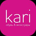 Kari - Интернет-магазин обуви и аксессуаров! APK