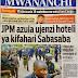 Habari Zilizopo Katika Magazeti ya Leo Jumapili July 02, 2017.