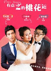 Peach Blossom / Cupid Above China Drama
