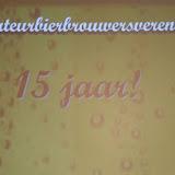 jubileumclubavond 30 oktober 2009