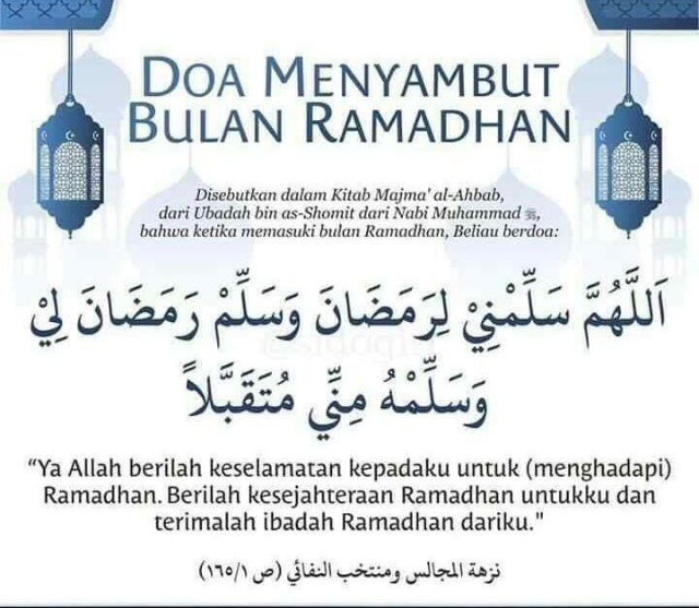Doa sambut Ramadhan