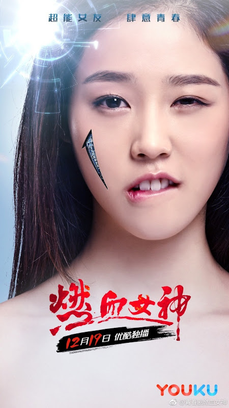 Hot-Blooded Goddess China Web Drama