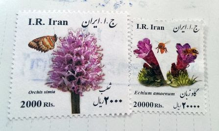 Briefmarken/Stamps Iran 20.000 Rl. and 2.000 Rl.