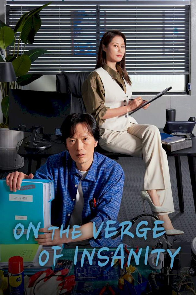 On the Verge of Insanity Season 1 Episode 16