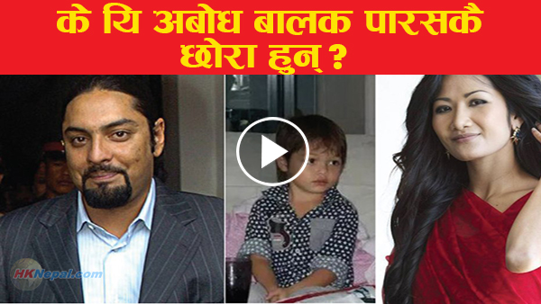 Kannika girlfriend of Paras said- Paras is the Father of my son