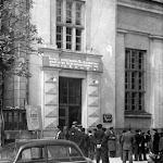 Споруда ДСТ «Локомотив» 1951.jpg