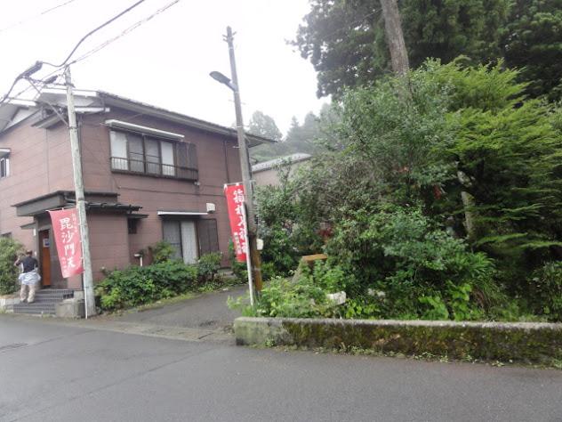 犬塚明神 東海道五十三次