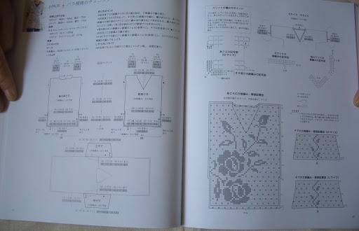 46 Nhk Crochet Revista Onesa De Tejido A Crochet Blusas