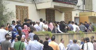 Logements LPP: Troisième sit-in des souscripteurs en un mois