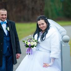 Wedding photographer Konstantin Chubenko (KotoPalych). Photo of 06.01.2016