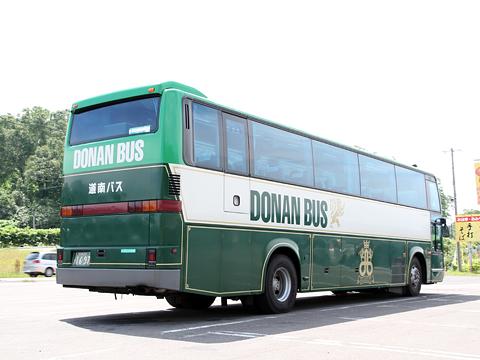 道南バス 札幌洞爺湖線 1697 リア