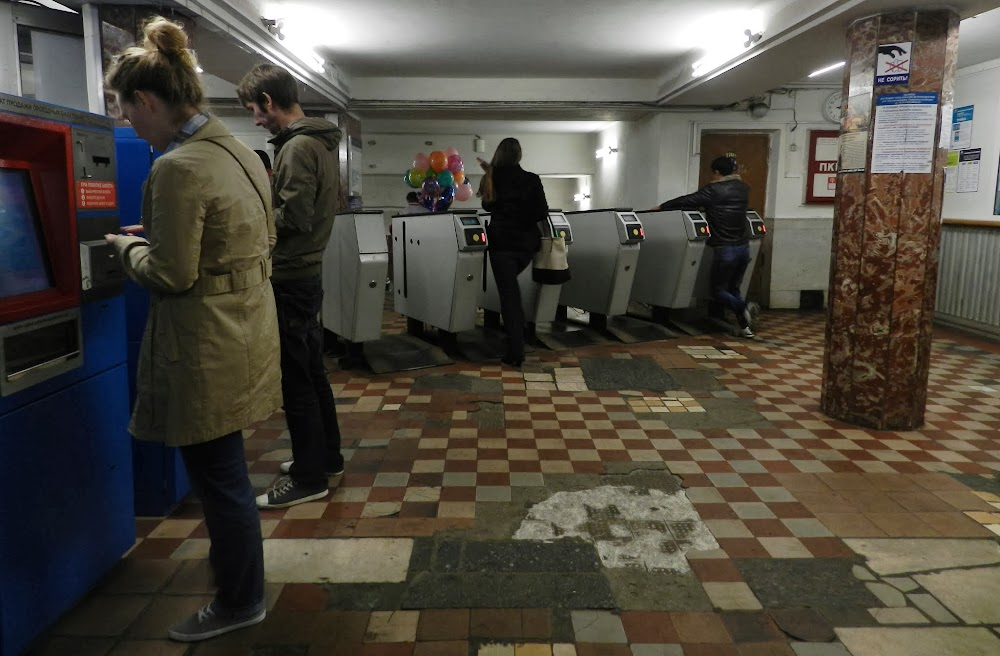 Welcome to the Moscow Metro!