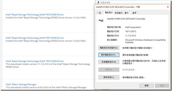 intel matrix storage manager driver lenovo