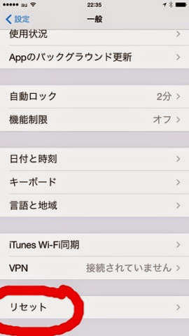 how to delete all contact in iphone 5