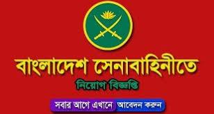 বাংলাদেশ সেনাবাহিনীতে নিয়োগ বিজ্ঞপ্তি ২০২১ - Bangladesh Army Job Circular 2021 - সরকারি চাকরির খবর ২০২১