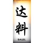 dalel-chinese-characters-names.jpg