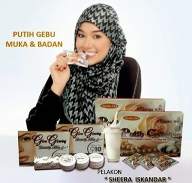 glow glowing produk