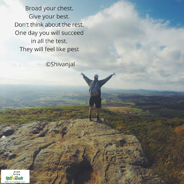 motivation quotes, inspiration, inspirational