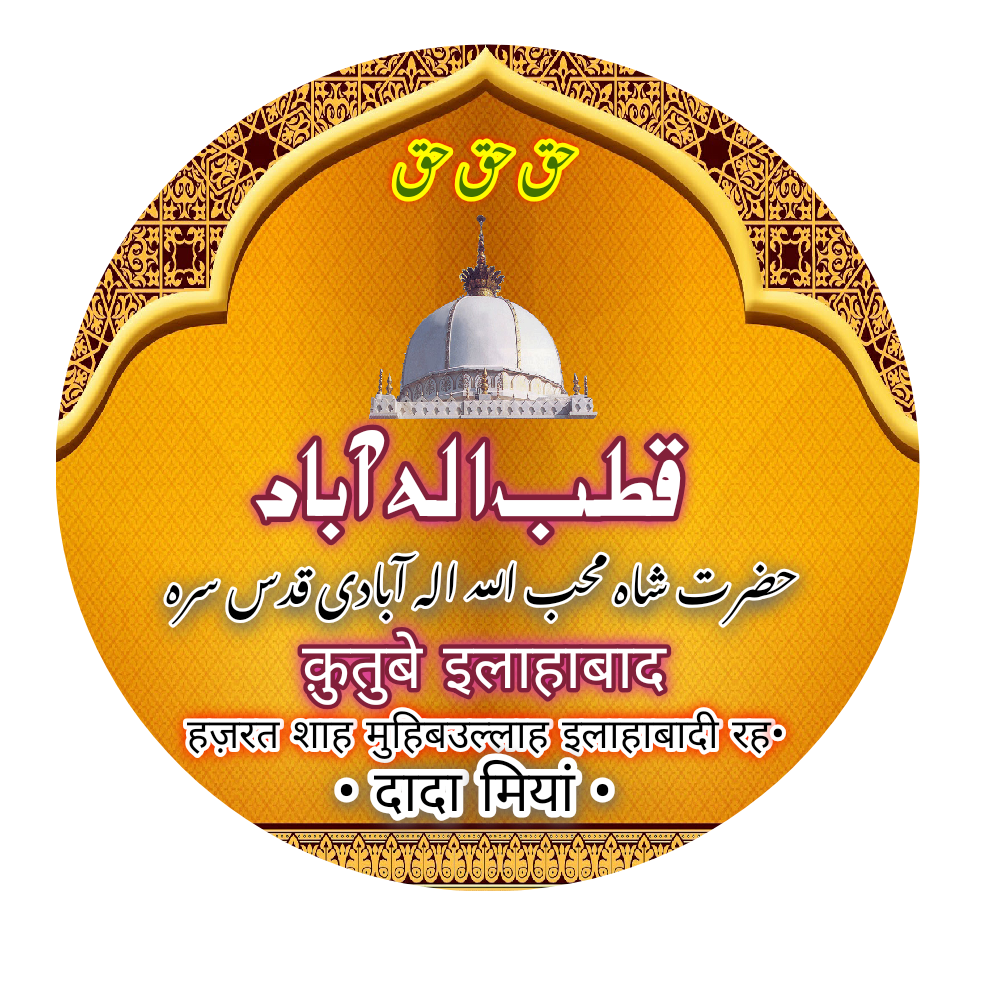 دائرہ الہ آباد
