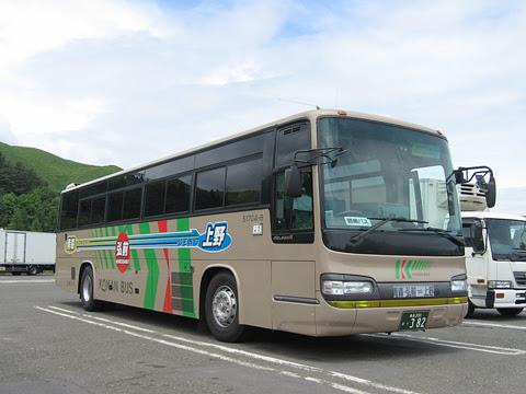 弘南バス「青森上野号」・382
