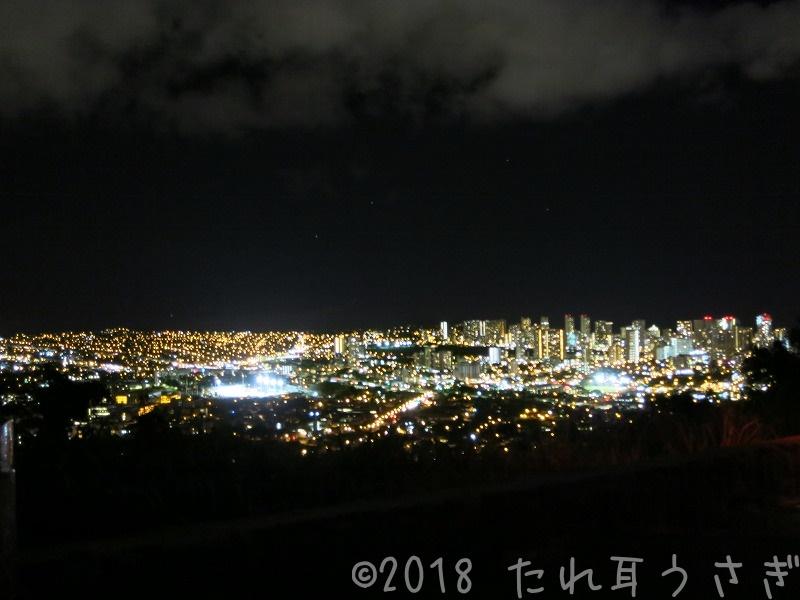 ハワイ旅行㉔ タンタラスの丘の夜景をレンタカーで行ってみたのでレビュー・口コミ