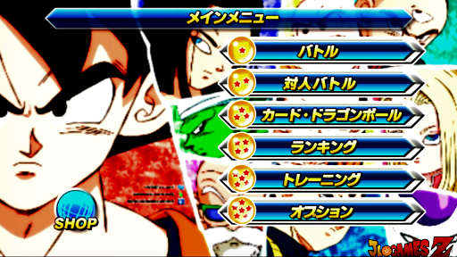 NEW!! DRAGON BALL TAP BATTLE (MOD) PARA ANDROID (DOWNLOAD) 2019