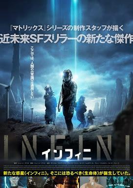 [MOVIES] INFINI/インフィニ (2014)