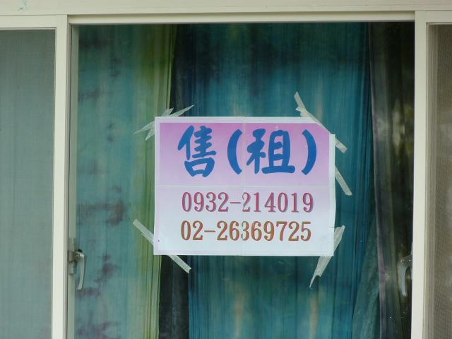 TAIWAN.San Jih juste à côté  de DAN SHUI - P1070974.JPG