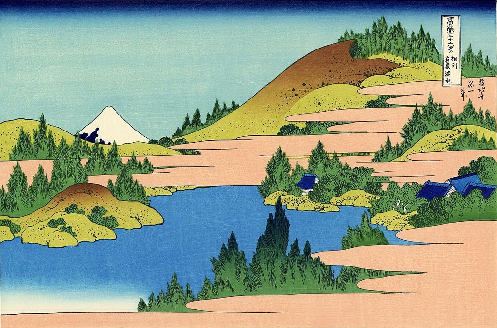Katsushika Hokusai - The lake of Hakone in Sagami Province (36 Views of Mount Fuji).