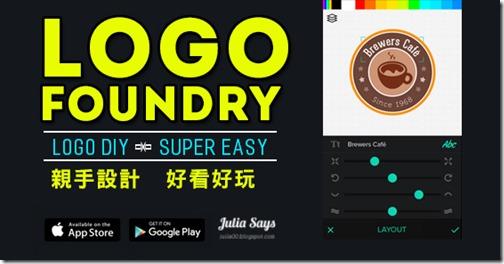 logofoundry (0)