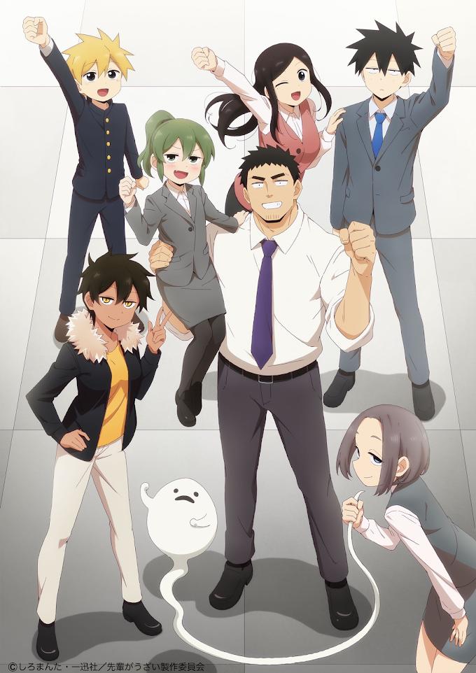 Funimation agregará ¡My Senpai Is Annoying! a su catálogo.