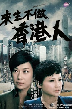 Không Làm Người Hồng Kông (SCTV9)