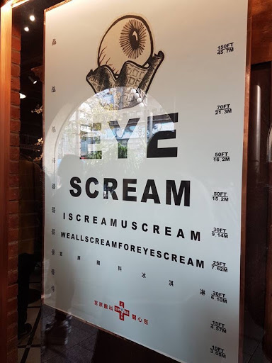 Eye Scream from Miyahara Taichung Taiwan