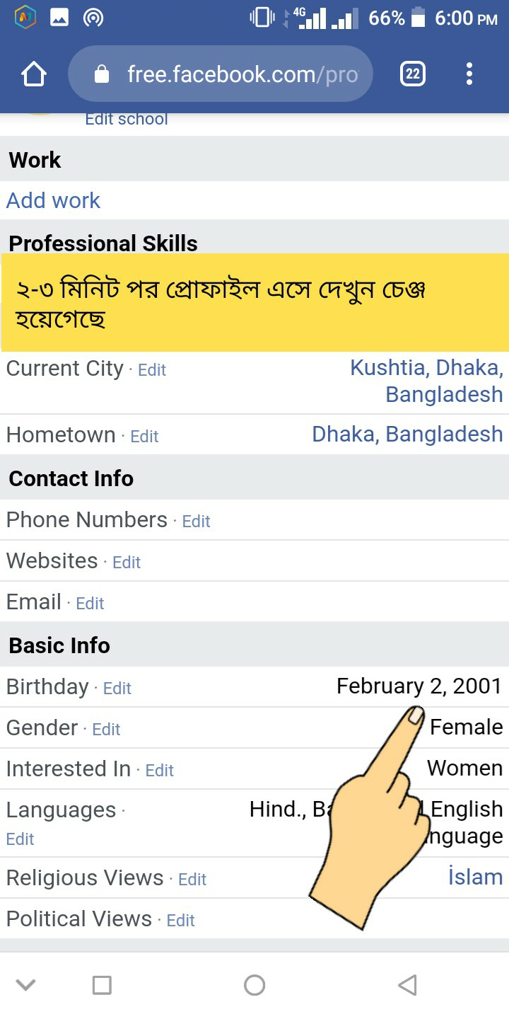 how to change your date of birth on facebook