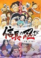 [Anime] Todas las Novedades y Épocas.  Nobunaga_no_Shinobi._Ise_Kanegasaki_Hen%2B%2B200029