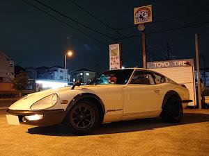 フェアレディZ S30 240ZGのカスタム事例画像 KEITAさんの2020年03月02日09:49の投稿
