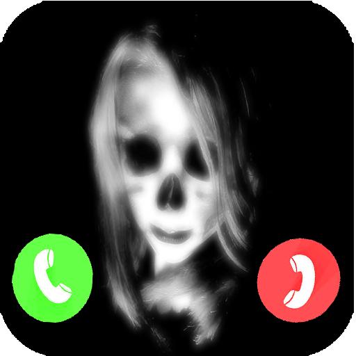 مريم تتصل بك