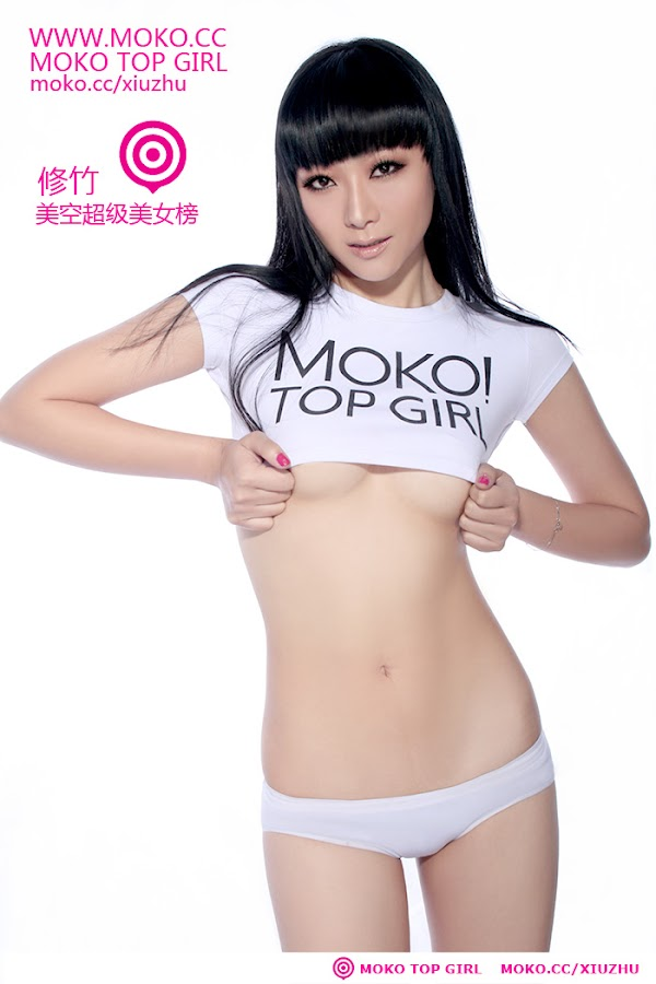 asian:mtg moko top girl 美空网 美空超级美女榜 part 6:asian,girl,picasa,Chinese0