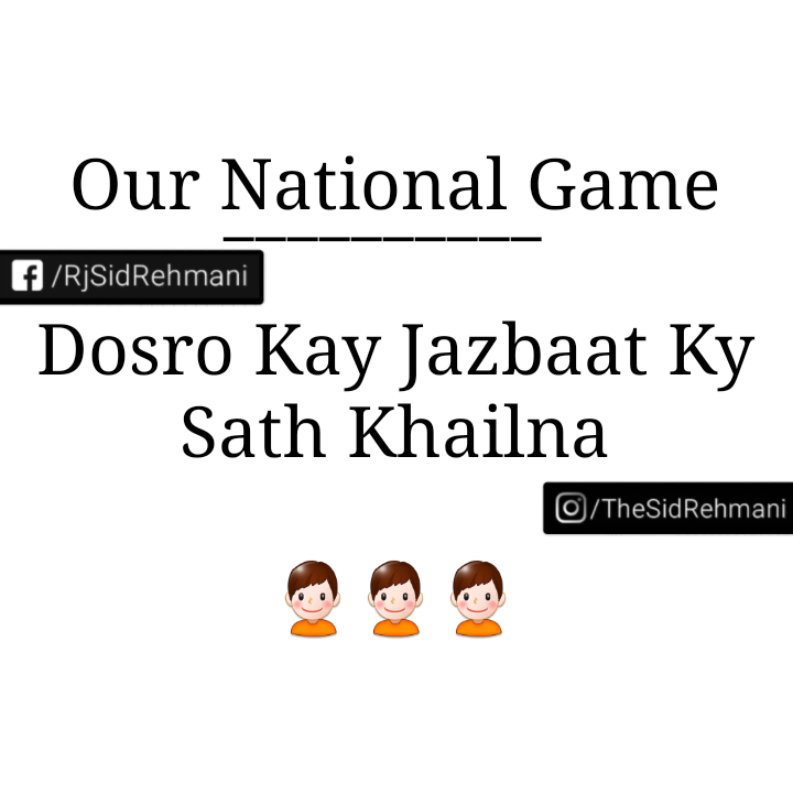 Our National Game Playing With Emotions Asad Abbas Quotes Sid