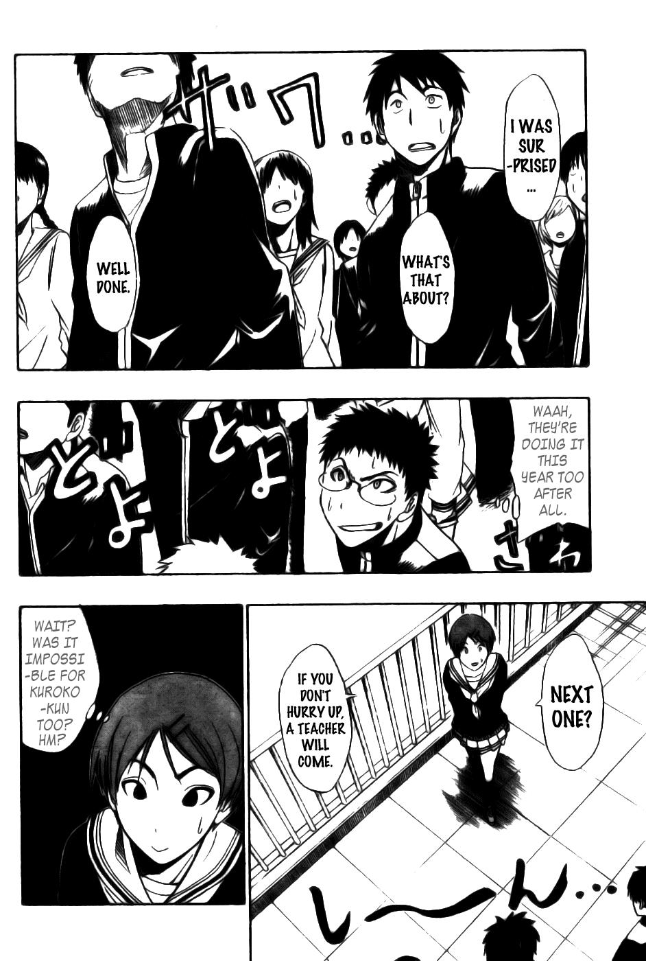 Kuruko no Basket Chapter 2 - Image 5D-16